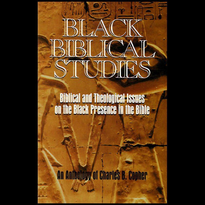 black biblical studies